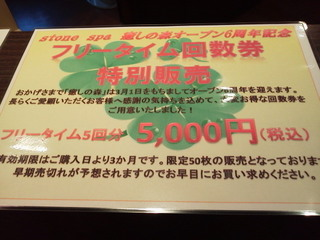 13-03-01_001.jpg