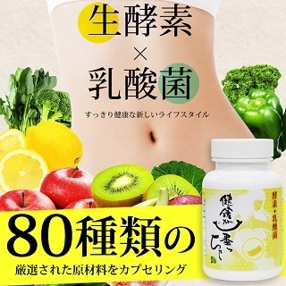 kenkou320.jpg